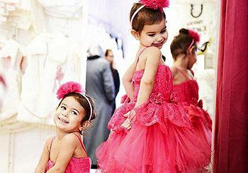 Lamia Kids